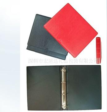 PVC书套,礼品套,证件套,卡套