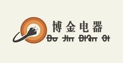 山东济南博金电器有限公司