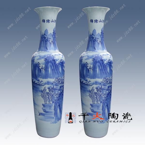 花瓶定做,景德镇花瓶价格