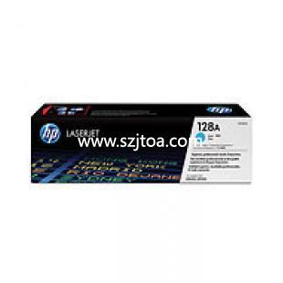 惠普128A 青色激光打印硒鼓 深圳捷通办公设备专业销售