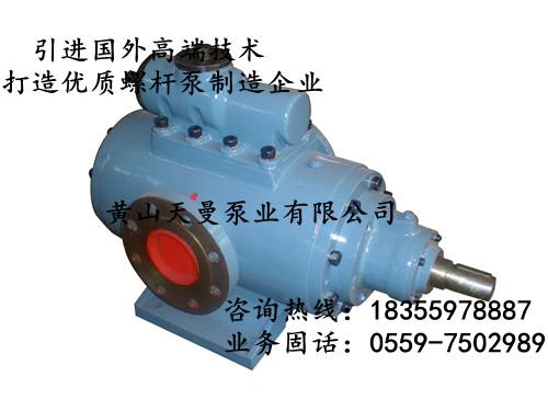 HSNH120-42三螺杆泵黄山厂家