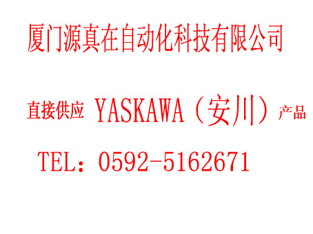 JACP-317900安川yaskawa