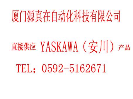 JAMSC-120DDO34310安川yaskawa