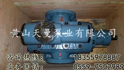 HSNH440-54W1螺杆泵组/黄山螺杆泵