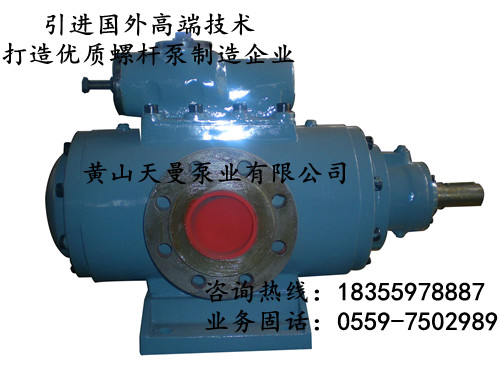 HSNH660-54三螺杆泵组/黄山三螺杆泵报价