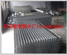 金属保温材料-地热网片/地暖网片材质及用途