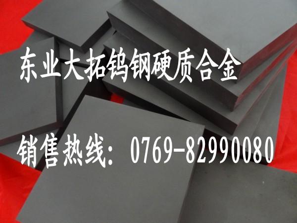 CD60钨钢板材 CD60钨钢精密棒 CD60钨钢颗粒