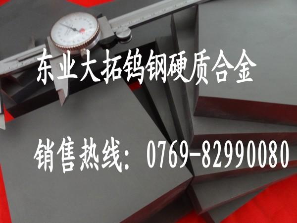 【进口CD60钨钢的价格//CD60美国肯纳钨钢】