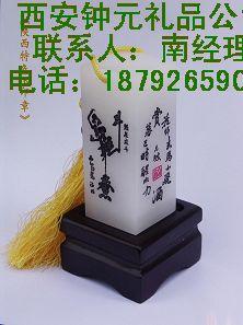 西安印章报价 西安印章定制 西安印章加工 批发厂家
