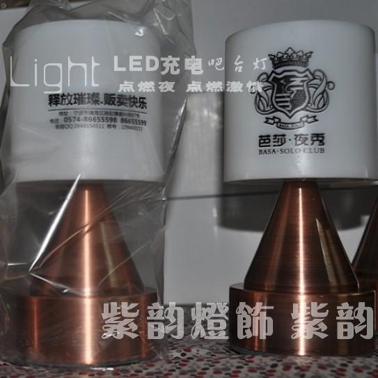 代替蜡烛LED酒吧台灯 浪漫小夜灯 创意装饰吧台灯