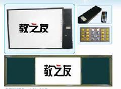 电子白板配套教学一体机