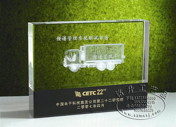 深圳水晶工艺品、水晶内雕、纪念品批发定制、免费排版