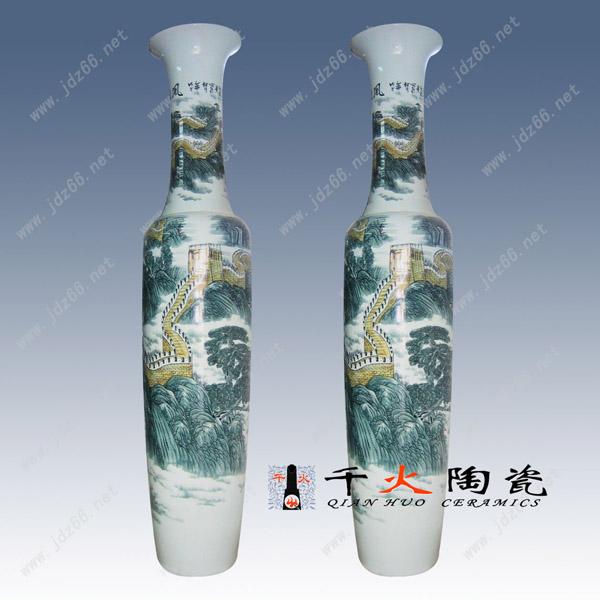 景德镇落地花瓶,陶瓷花瓶价格,节日礼品