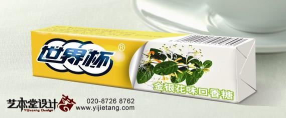 供应口香糖包装设计,广州口香糖包装设计