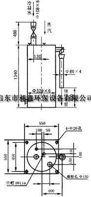 连续煤气排水器连续煤气冷凝水排水器