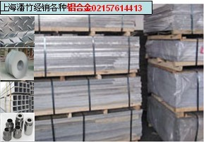 上海[镜面铝板》《镜面铝板]{镜面铝板]价格最便宜