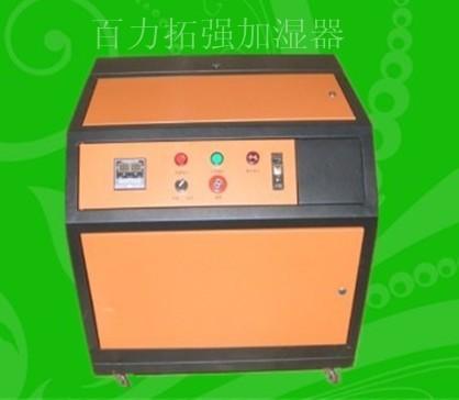 提供高压微雾加湿器系列最新产品