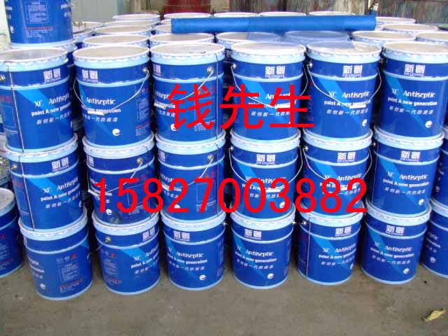 氯化橡胶磁漆武汉厂家质量最好,低价供应15827003882