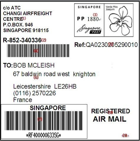 新加坡小包挂号,新加坡小包平邮,新加坡小包价格查询