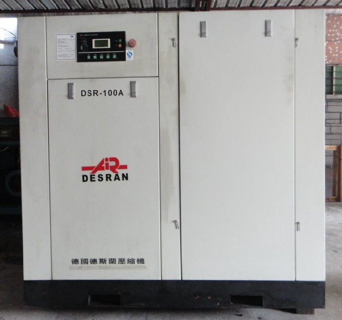 广州100HP二手空压机