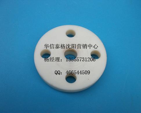 供应优质ABS法兰、UPVC法兰盘、沈阳ABS管、辽宁PP管