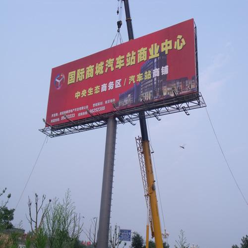 高炮广告牌制作与安装