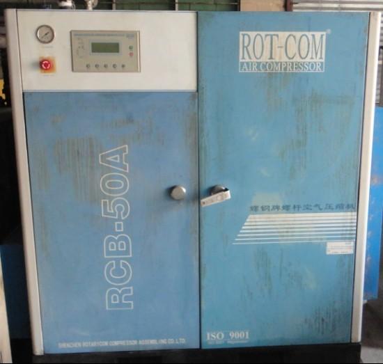 惠州50HP二手空压机
