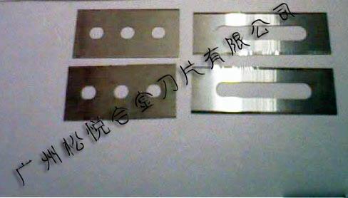 合金三孔刀片丨各种PE薄膜分切刀片丨超硬合金分切刀片