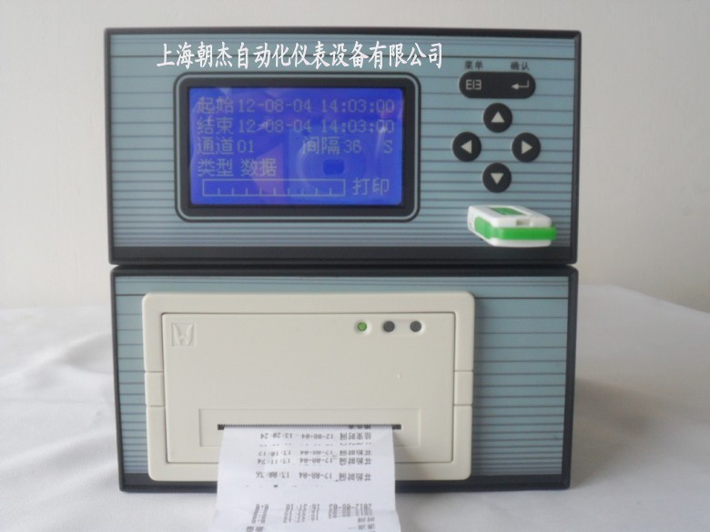 1-2路带打印记录仪