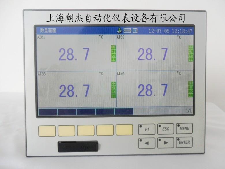 温度记录仪|1-16路温度记录仪|蓝屏温度记录仪