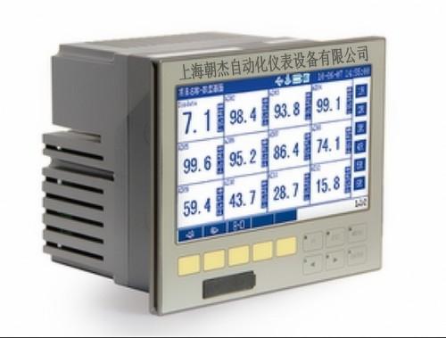 电压记录仪|1-16路电压记录仪|蓝屏电压记录仪