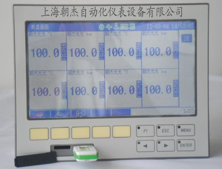 压力记录仪|U盘上传压力记录仪