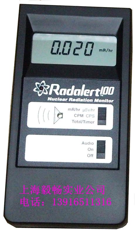 多功能辐射检测仪RADALERT100