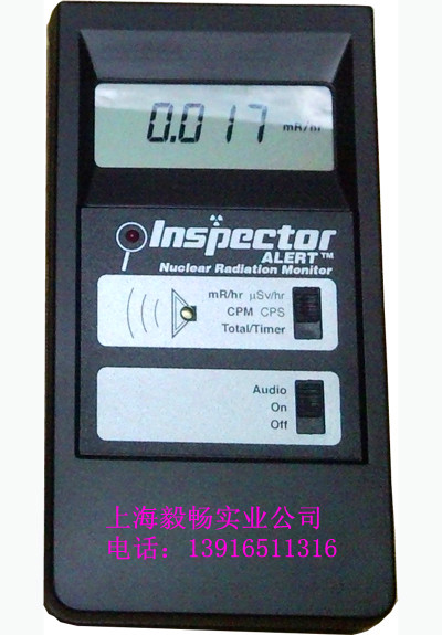 inspector辐射检测仪