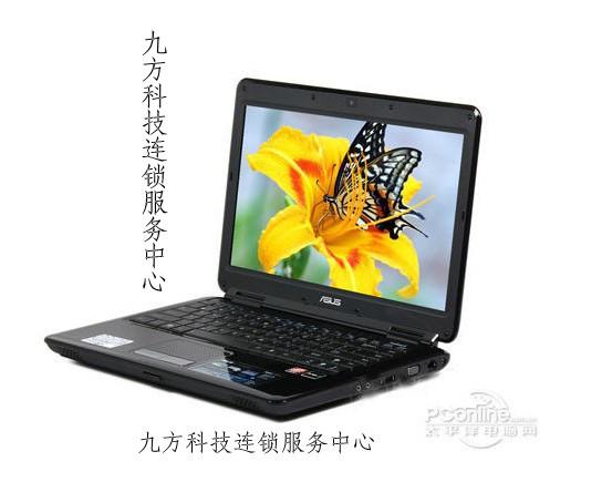 汉口LG笔记本维修,打开Word时屏幕有一块背景图片