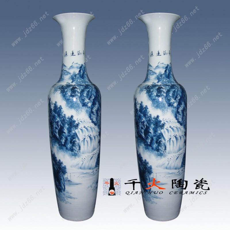 供应陶瓷大花瓶两米大花瓶景德镇大花瓶厂家
