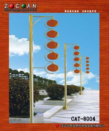 庭院灯北京中创安监控立杆交通标志杆