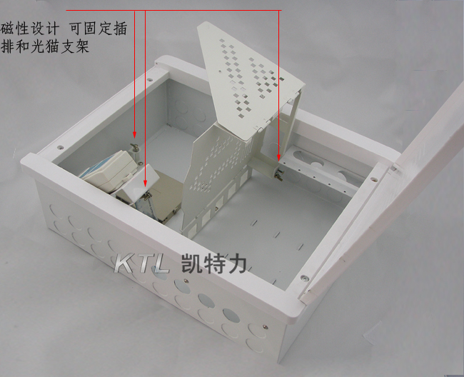 光纤入户信息箱_凯特力(香港)有限公司_配电箱_国际
