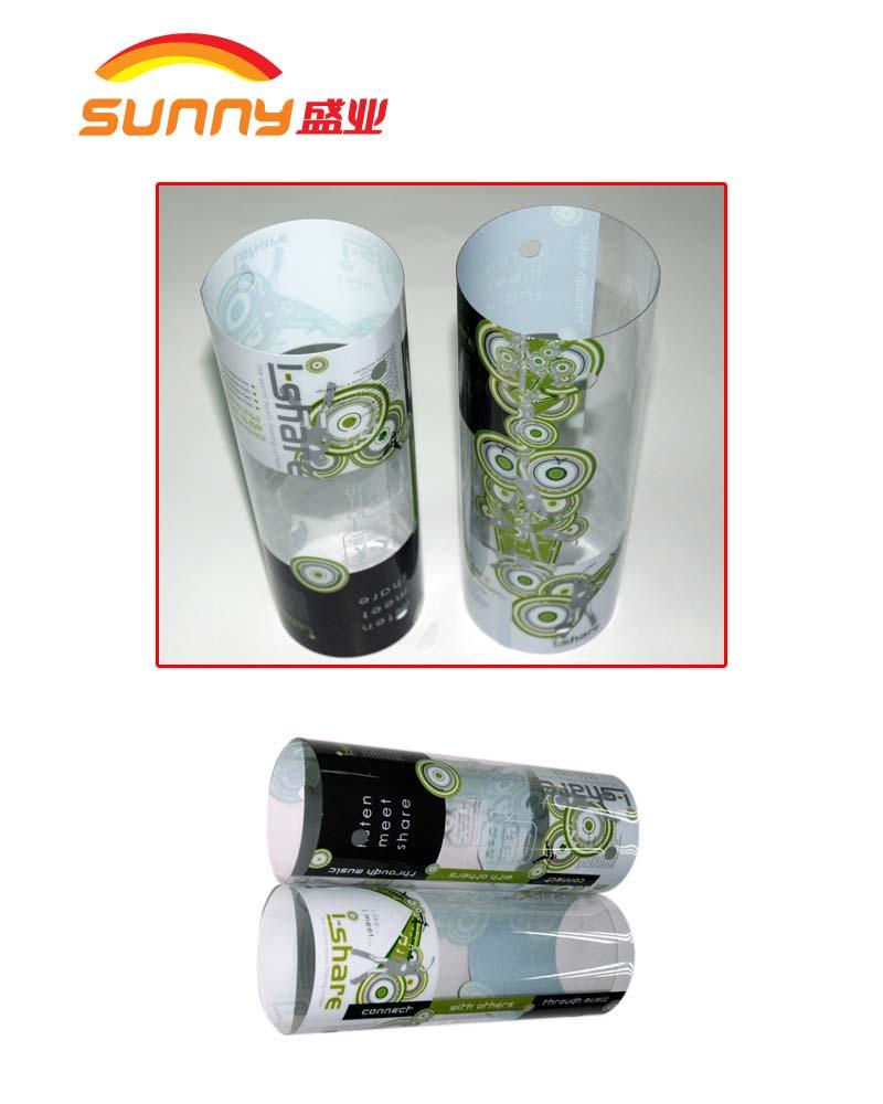 包装,印刷,纸业 塑料包装制品