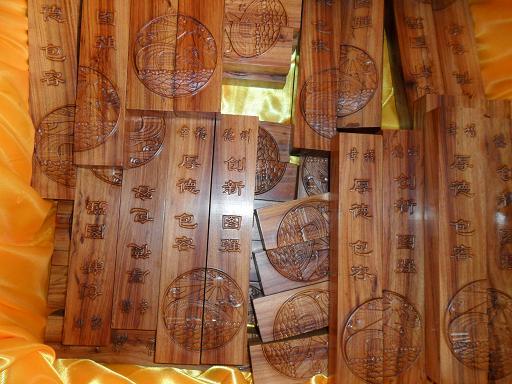 红木雕刻镇纸文房四宝