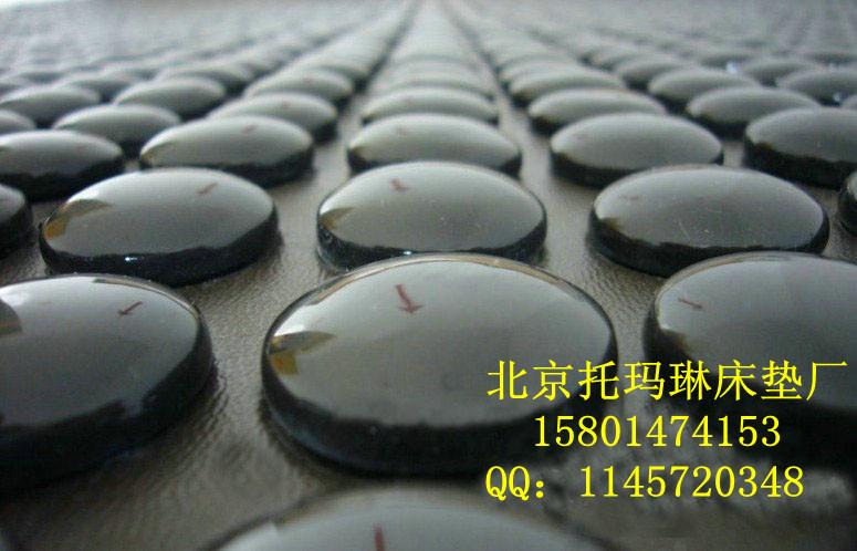 北京锗石床垫玉石床垫砭石床垫托玛琳石床垫厂