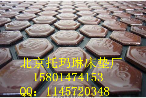 北京托玛琳床垫厂托玛琳床垫多少钱托玛琳床垫价格