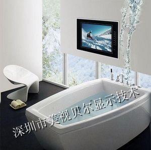 浴室电视,酒店浴室电视