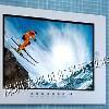 无线防水电视,液晶防水电视