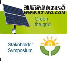 深圳ISO9001iso服务 深圳ISO认证