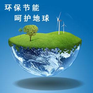 深圳ISO9001东莞iso 深圳ISO