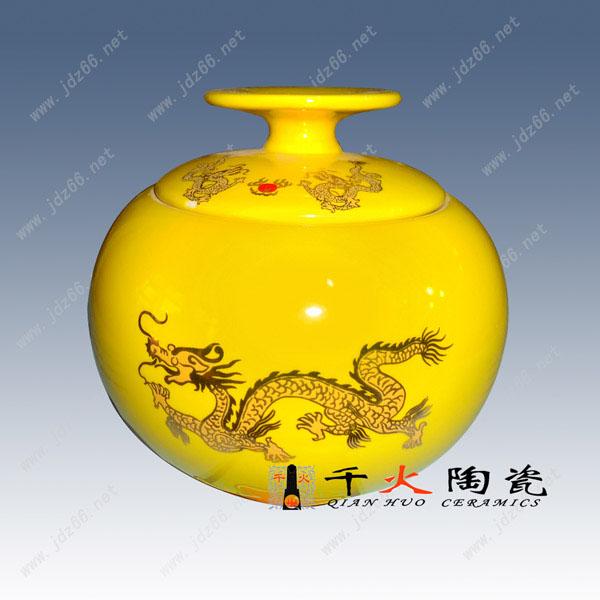陶瓷药瓶子,定做陶瓷罐,陶瓷茶叶罐厂家