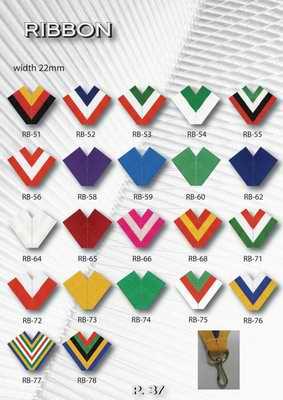供金属奖牌、奖牌丝带