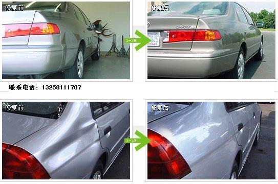 郑州车身凹陷免喷漆还原、修复