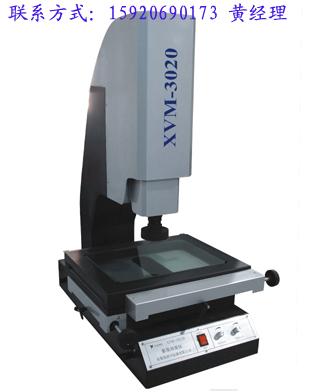 小型冲压件尺寸测量,塑胶件二维尺寸测量仪器,五金尺寸检测仪器
